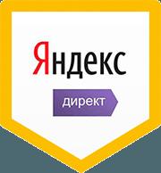 яндекс директ_inetmagazine