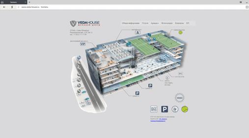 Корпоративный сайт делового центра Веда Хаус превью