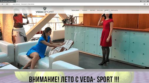 Сайт теннисного клуба Веда Портфолио Хэндрег превью