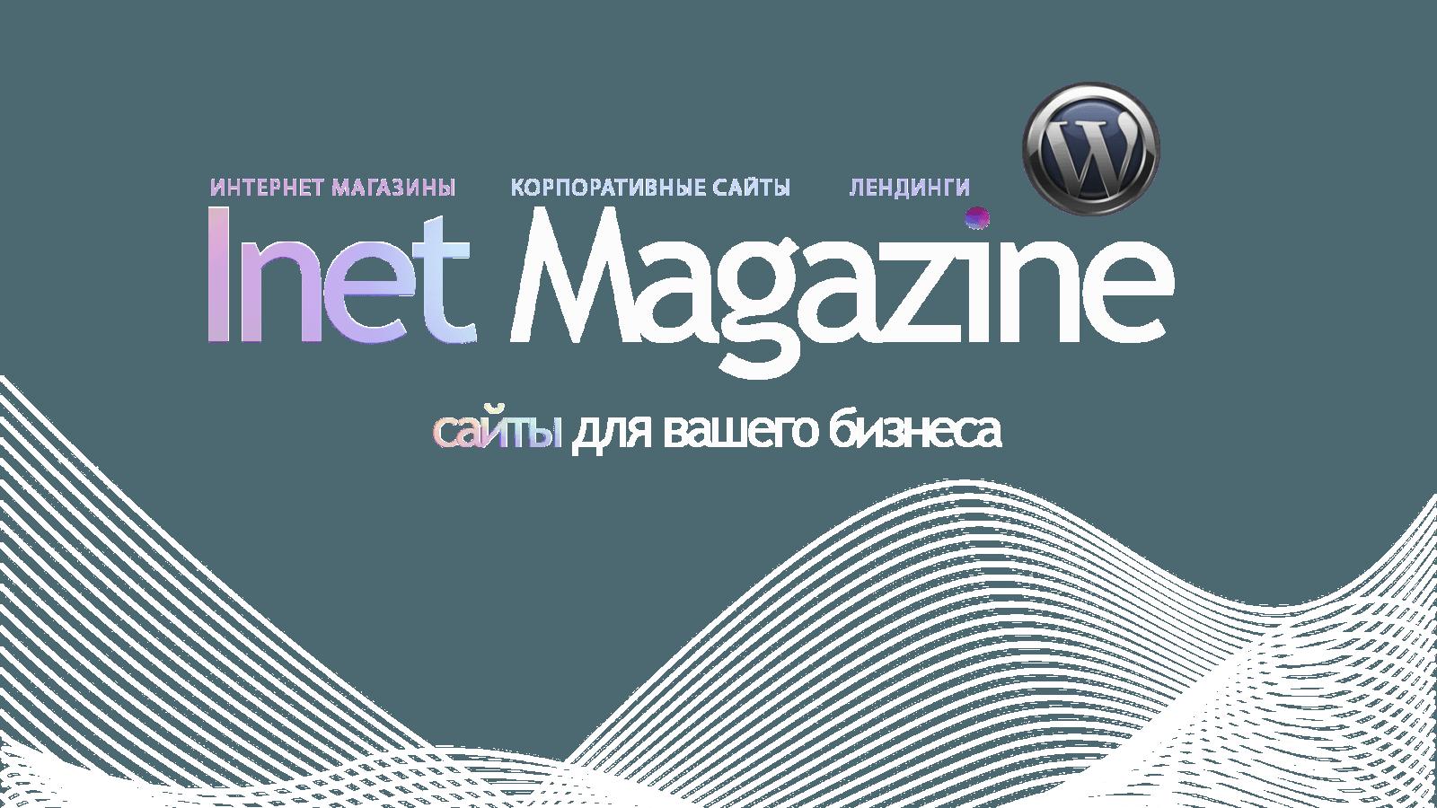 компания Хэндрег 2018 топ SEO в СПБ wp