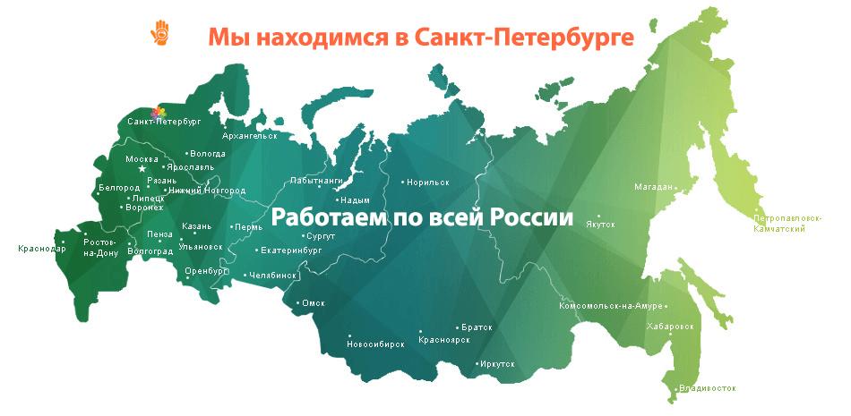 карта России Хэндрег 2018