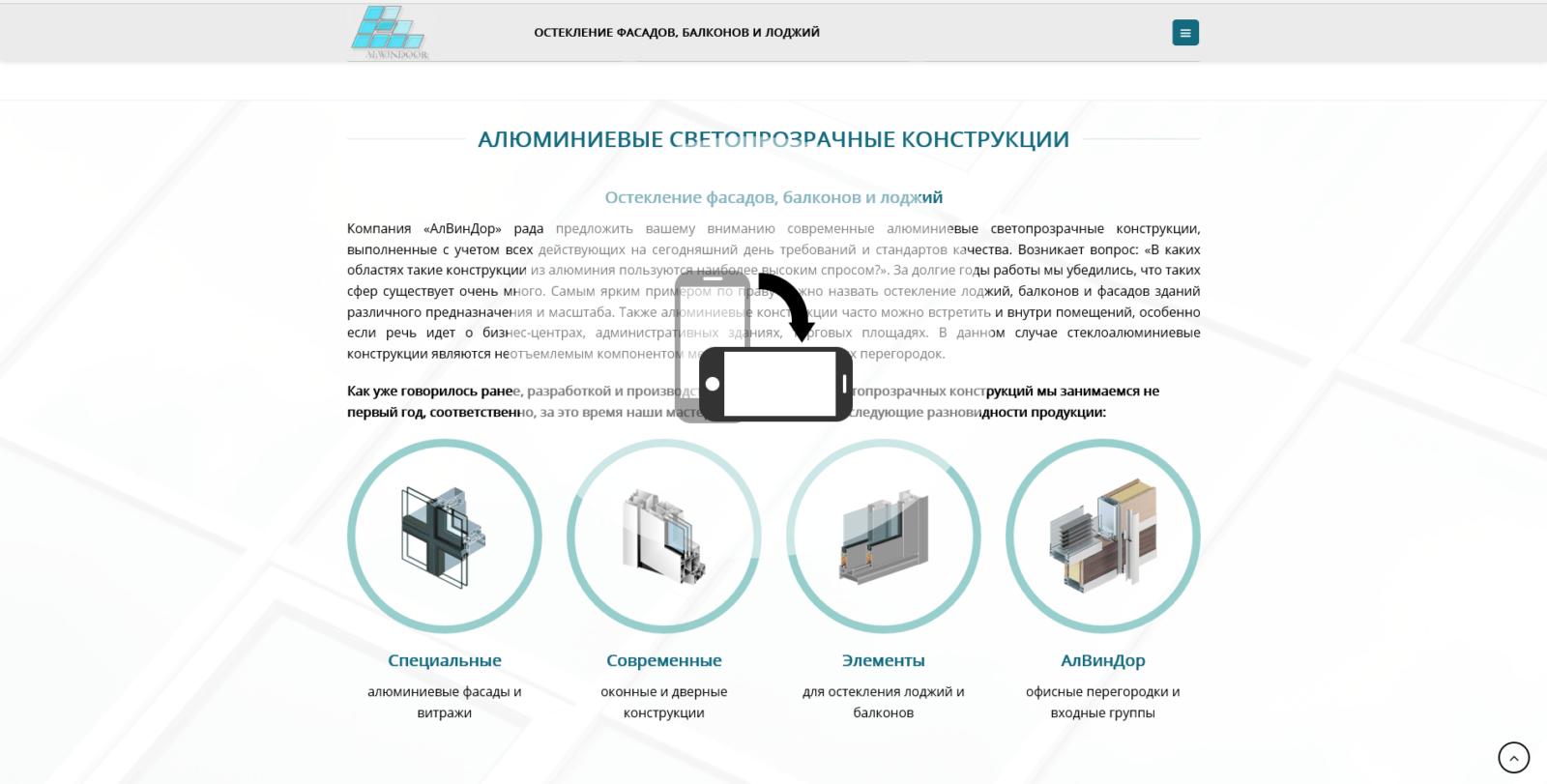 Сайт-каталог для компании