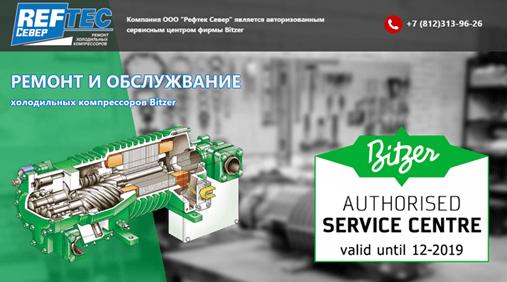 Реклама в Яндексе лендинга