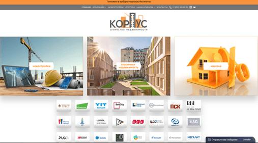 Разработка сайта недвижимости