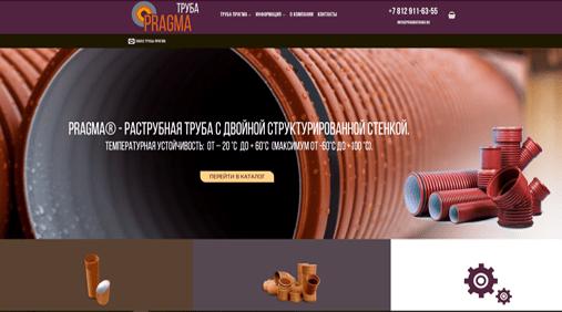 Разработка интернет магазина труб