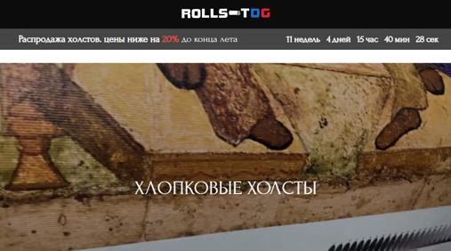 Разработка интернет-магазина для художников