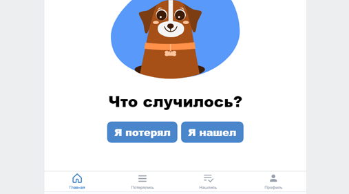 Приложение Вконтакте по поиску животных