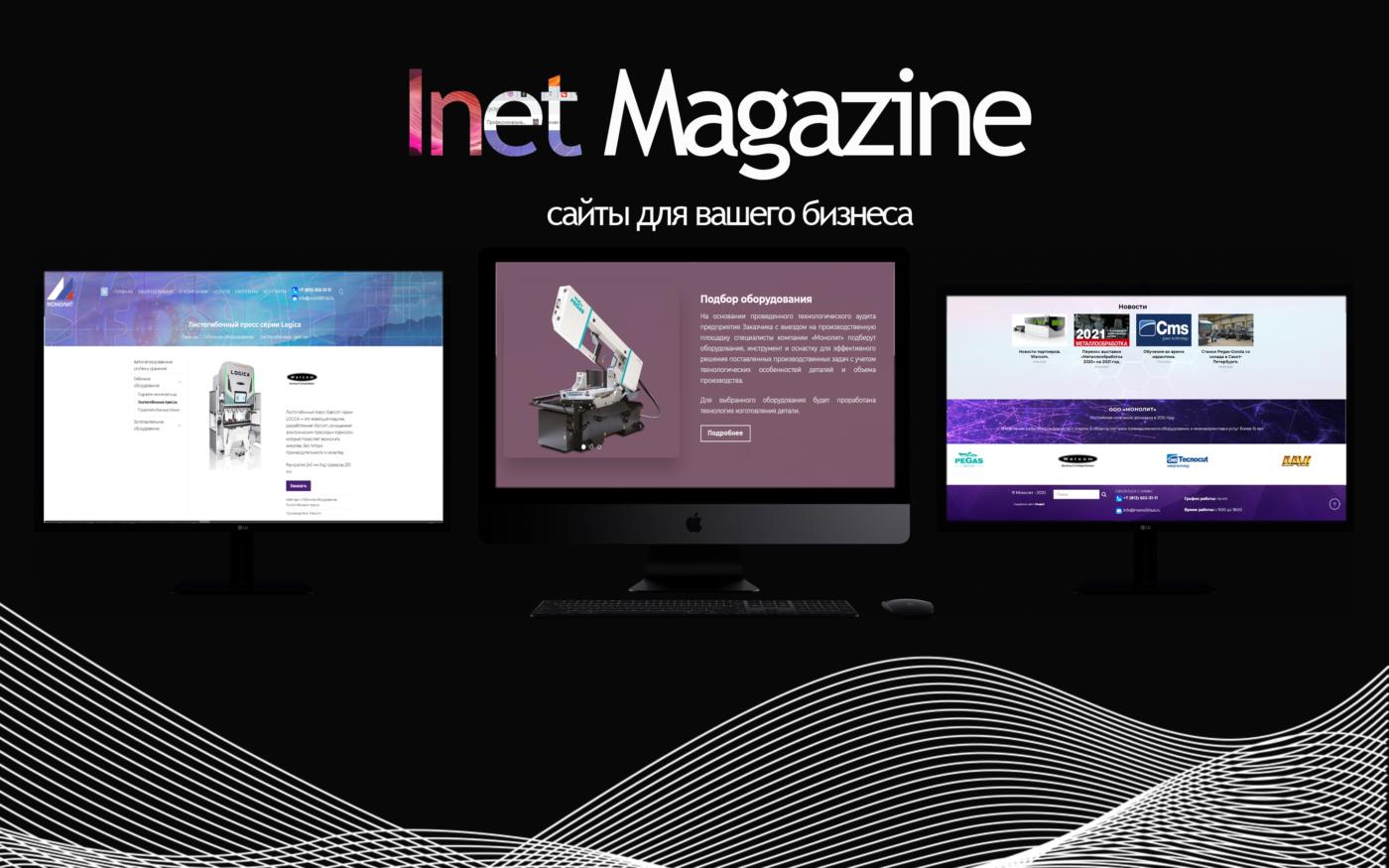 Создание сайта-каталога для промышленной компании